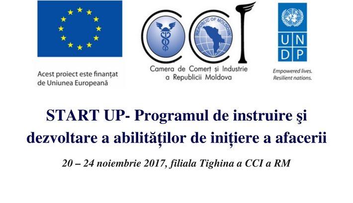 Participă  la START UP- Programul de instruire şi dezvoltare a abilităților de inițiere a afacerii